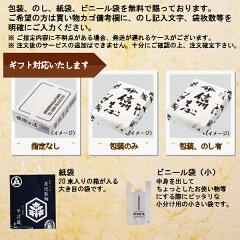 信州そば20束入り【蕎麦】【乾麺】
