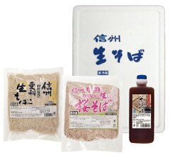 桜・更科セット