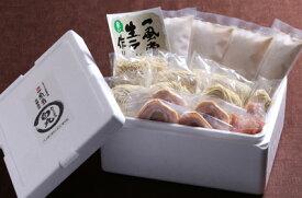 博多一風堂 冷凍生ラーメン 白丸4食+替玉5玉入【送料無料】豚骨 とんこつ 福岡