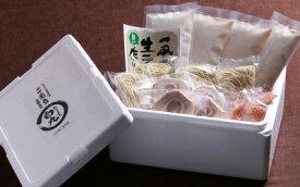 博多一風堂 冷凍生ラーメン白丸4食入【送料無料】豚骨 とんこつ 福岡