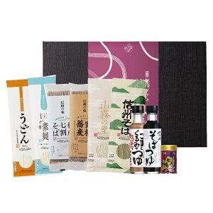 乾麺 特選ギフト『信州蕎麦 送料無料 蕎麦 信州直送』