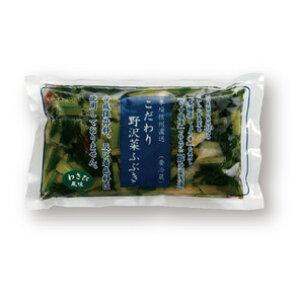 野沢菜ふぶき わさび風味250g『信州名産品 お漬物』