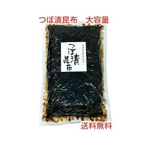 【送料無料】つぼ漬昆布 1.8kg 業務用 大容量 佃煮 緑健農園 レターパックプラス配送