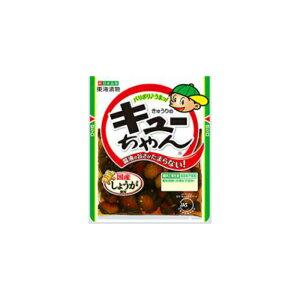 【送料無料】きゅうりのキューちゃん 100g×4袋 東海漬物 ポイント消化