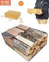 広葉樹の薪 No25 携帯焚火台用 薪の長さ約17cm 薪ストーブ キャンプ アウトドア