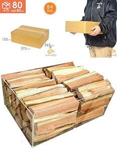 薪 キャンプ 針葉樹の薪 No23 携帯焚火台 コンパクト薪ストーブ用 薪の長さ約17cm アウトドア バーベキュー