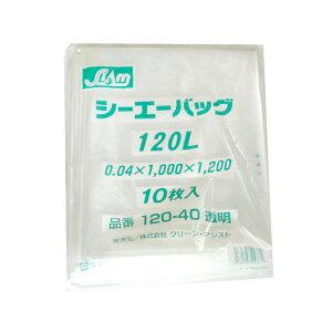 【送料無料】【ポリ袋】120L CA120-40 透明 厚み0.04mmx幅1,000mmx高さ 1,200mm 10枚x10冊=100枚【ごみ袋】