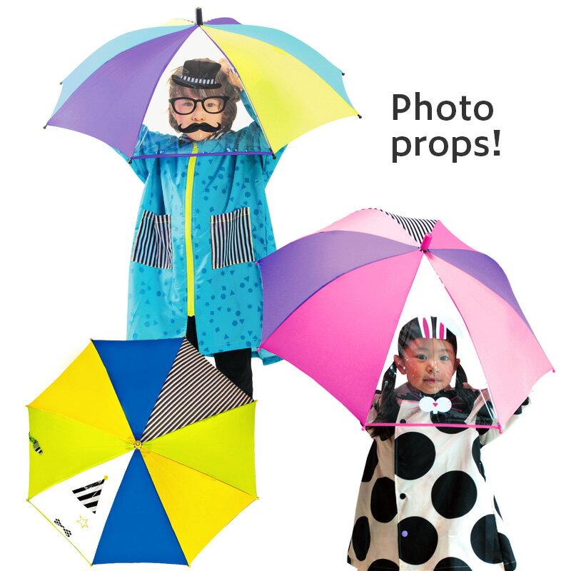 傘 キッズ 子供用*フォトプロップス*(45/50/55cm)子ども 男の子 女の子 おしゃれ カサ ドット入園 入学準備 レイングッズ 丈夫透明窓 雨具 壊れにくい 手開き 安全 錆びにくいFabhug ファブハグ