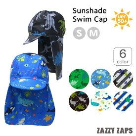 ネコポス対応(送料230円)日よけ スイムキャップ  帽子 キッズ 男の子 女の子男の子 子供 つば付 水泳帽 女児 男児 こどもザジーザップス オレンジボンボン日よけつき スイムキャップ(S・M) tcpt