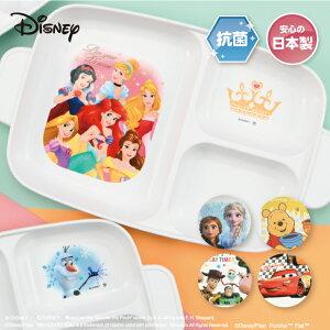ディズニー 持ち運びしやすい 深型ランチプレート S6食器 取っ手付き 深型 子供用 こども 子供食器 プレート