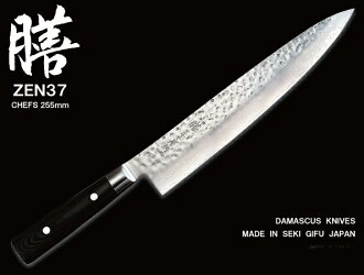 35510 ZEN CHEF'S DAMASCUS KNIFE 255mm