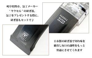 YAXELLWATERSHARP(ヤクセルウォーターシャープ)包丁用シャープナー(研ぎ)