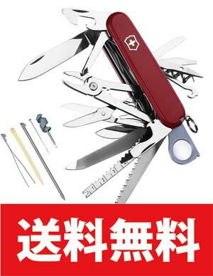【送料無料】VICTORINOX(ビクトリノックス)スイスチャンプ レッド(1.6795)【並行輸入品】