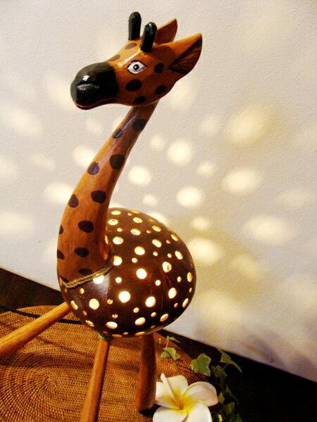 ライト 照明器具 間接照明 おしゃれ 置物 おしゃれ かわいい (キリンのココナツランプ) スタンドライト アジアン照明 バリ フロアスタンド エスニック リゾート