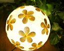 間接照明 スタンドライト アジアン ♪シェルのプルメリアボールランプ♪ 【送料無料】【ヤヤパプス】 おしゃれ インテリア エスニック 貝殻 ボール型