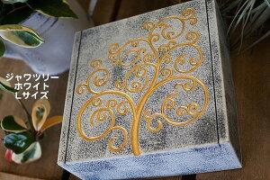 小物入れ 収納ボックス アクセサリーケース マルチケース 木箱 アジアン バリ 雑貨 ♪ジャワツリーBOXホワイトL♪ おしゃれ エスニック リゾート インテリア雑貨 収納雑貨 デザイン雑貨