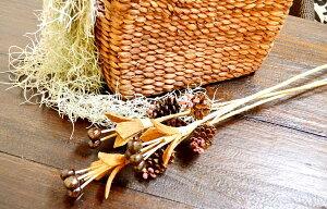 アジアンバリ雑貨♪バリ島のナチュラルシード造花♪おしゃれインテリアエスニック造花ナチュラル素材