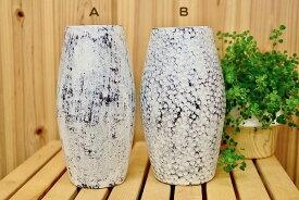 アジアン バリ 雑貨 ♪ロンボク焼きのフラワーポット白(A・B)♪ おしゃれ インテリア エスニック 壺ポット 素焼き