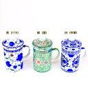 ★キャッシュレス5%還元対象★茶こし付きボトル 茶こし付きマグカップ ティーポット 茶器 中国 台湾 アジアン バリ 雑…