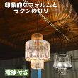 ペンダントライトおしゃれ間接照明アジアン♪ラタンレンテラペンダントランプ2灯型(ナチュラル・ダーク)♪おしゃれインテリアエスニック天井照明シーリングライト