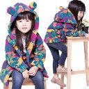 【翌日発送】【送料無料】韓国子供服 コート キッズ 子供 子供用 ジャケット コート 裏起毛ダウンコート女の子 フリー…