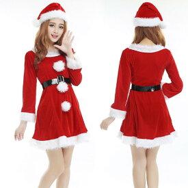 【送料無料】サンタ コスプレ サンタクロース レディス衣装 ワンピース クリスマス コスチューム 赤 コスプレ衣装 こすぷれX'mas Christmas長袖 大人用 クリスマスプレゼント サタン帽子付き