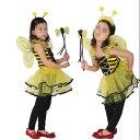 【送料無料】【翌日発送】ハロウィン 妖精 蝶 コスプレ 子供 羽 羽根 ミツバチ ハチ はち 妖精 蝶 コスチューム 衣装 …