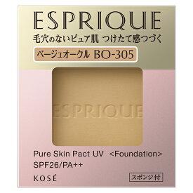 誰でもP2倍!最大25倍! コーセー 認定ショップ エスプリーク ピュアスキン パクト UV BO-305 ベージュオークル 9.3g (レフィル) / kose エントリーは↓↓の商品説明欄から可能です。