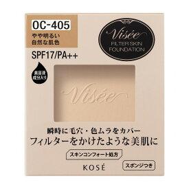 【KOSE】【コーセー】送料無料ヴィセ リシェ フィルタースキン ファンデーション OC-405 やや明るい自然な肌色 10g