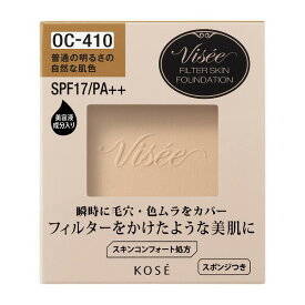 【KOSE】【コーセー】ヴィセ リシェ フィルタースキン ファンデーション OC-410 普通の明るさの自然な肌色 10g