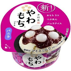 井村屋やわもちアイス贅沢セット つぶあんバニラカップ6個 つぶあんミルク最中6個