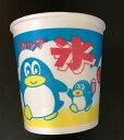 かき氷100杯セットB-激安カキ氷セット