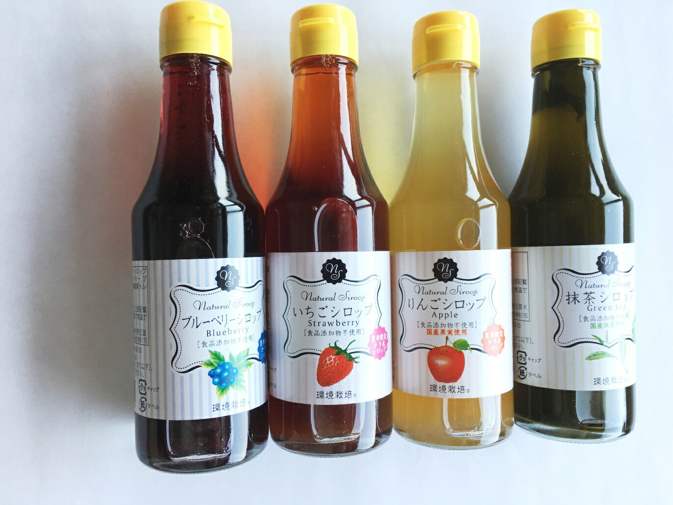 無添加 かき氷シロップ いちご りんご ブルーベリー 抹茶 4本 セット 【あす楽】 信州自然王国