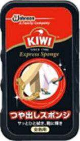 KIWI キィウイ エクスプレス つや出しスポンジ 全色 お手入れ 靴磨き 革靴