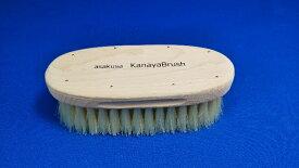 カナヤブラシ 手植え靴ブラシ (白豚毛) かなやブラシ かなや刷子 靴磨き シューケア