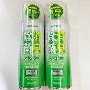 1本あたり1,250円!除菌消臭スプレー 靴用 柿渋エキス配合 YAZAWA 大容量 420ml 2本 ランニングシューズ スニーカー …