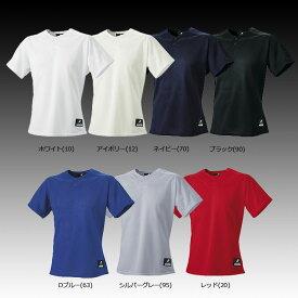 SSK エスエスケイ 2ボタン プレゲームシャツ 無地 ベースボールシャツ BW1660