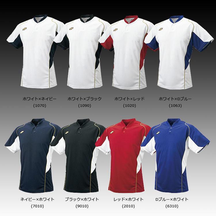 【左片胸1重ネーム刺繍サービス 送料無料(メール便配送)】SSK ベースボールシャツ 2ボタンベースボールTシャツ(BT2270)※代引きの場合は送料がかかります