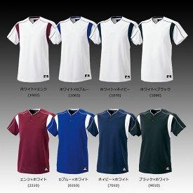 【左片胸2重ネーム刺繍】 SSK エスエスケイ ベースボールシャツ 2ボタン ベースボールTシャツ BW2080