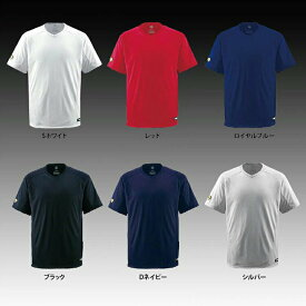 【左片胸2重ネーム刺繍】 デサント ベースボールシャツ Tシャツ Vネック DB202