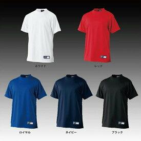 アシックス ジュニア用 少年用ベースボールシャツ Tシャツ BAT01J 少年用ウェア