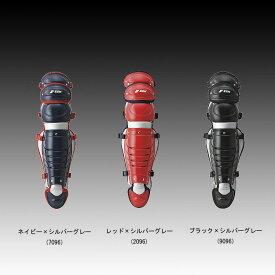 SSK エスエスケイ 軟式用レガース トリプルカップ 軟式用キャッチャー用品 (CNL1100C)