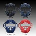 ミズノ ソフトボール用 キャッチャーマスク 1DJQS120 ソフトボールキャッチャー用品