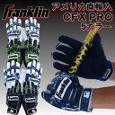 【人気カモ柄 全5色】 フランクリン バッティンググローブ 両手用 CFXPRO 一般用 打者用手袋 大人 MLB メジャーリーグ…
