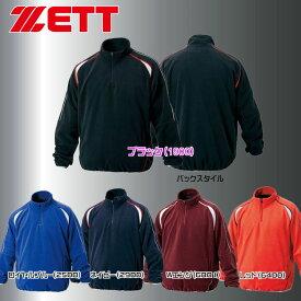 ゼット ZETT フリースジャケット ウェア 野球 一般用 長袖 メンズ 防寒 ZETT (BOF110A)