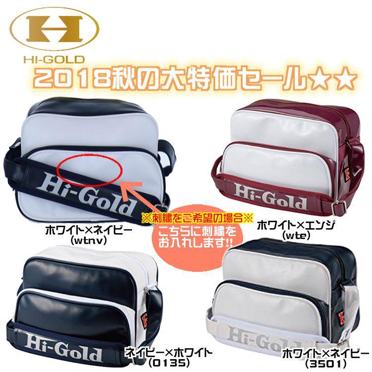 【大特価セール】 ハイゴールド ミニチュアショルダー バッグ 野球 アクセサリー エナメル 野球用品 HI-GOLD (HB-88)