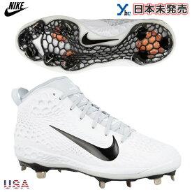 【アメリカ直輸入】 ナイキ Nike 野球 スパイク フォースズーム トラウト5 AH3373 FORCE ZOOM TROUT 5 一般用 大人用 ギア 金具スパイク