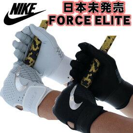 【アメリカ直輸入 ネコポス配送】 ナイキ Nike 一般バッティング手袋 大人用 フォースエリート FORCE ELITE NBG24 輸入 両手用 日本未発売 野球 バッティンググローブ