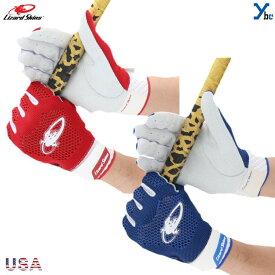 【アメリカ直輸入 ネコポス配送】 リザードスキン Lizard Skins 一般バッティング手袋 大人用 PRO KNIT KOPK5009 輸入 両手用 限定 野球 バッティンググローブ