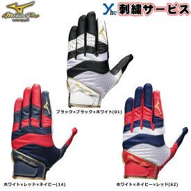 【刺繍サービス ネコポス可】 Mizuno ミズノ 野球 ミズノプロ 守備用手袋 捕手用 1EJED160 2016
